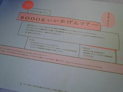 R0012408_2