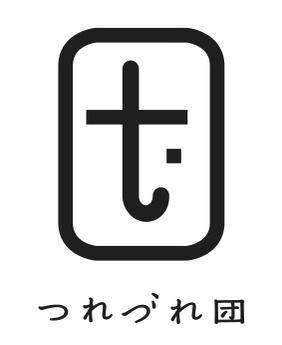 Tsurezuredanlogo_2