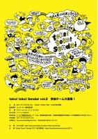 Toko_toko_sendai