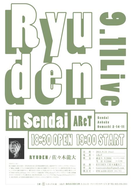 Ryuden_36outline1